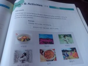 Korean Book Review: Active Korean 2 by Two Ponds